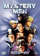 Mystery Men (Universal Selection)