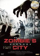Zombies City (subtitles only)