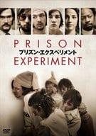 Prison Enlightenment