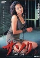 Scorpion Female Prisoner 701