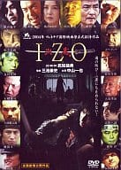 Regular version IZO Izo