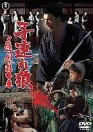 LONE WOLF & CUB 3 : Nozu no Kawa no Buguma
