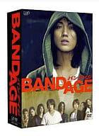 BANDAGE Bandage [Deluxe Edition]