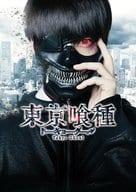 Tokyo Tsubaki Tokyo Ghoul [Deluxe Edition]