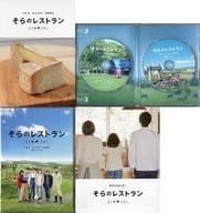Sora no Restaurant [Limited Edition]