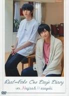 REAL ⇔ FAKE One Day's Diary Nagisa & Seiyuki (First Press Limited version)
