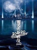Takizawa Kabuki Zero 2020 The Movie [First Edition]