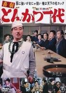 Comedy Tonkatsu Ichidai