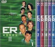 ER Emergency Room III Encore DVD Collector's Set