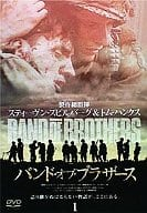 Band of Brothers 1