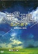 流星花園花樣男子特別BOX
