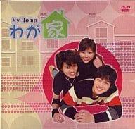 MY HOUSE SPECIAL DVD-BOX Binder Case Specification