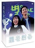 DVD-Box shooting stars