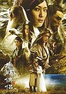 DVD-BOX (1)
