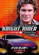 KNIGHT RIDER Season 4 DVD-SET