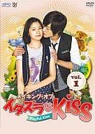 Making of It's a Kiss ~ Playful Kiss vol.1