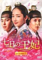 The Seventh Queen DVD-SET1