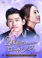 Second Romance DVD-Box 3