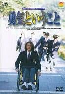 Yuuki BAP Co., Ltd.)