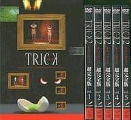 TRICK2 - TRICK2 - Super-complete