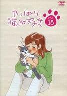 I love cats 18