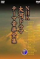 Taiga Drama Theme Music Collection (1)