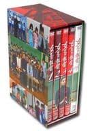 Queen's Classroom DVD-BOX