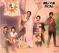Shobu! Hissatsu Uragoroshi (3-Pack) (Top)