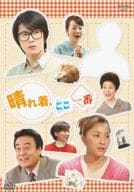 Haregi, Kokichiban DVD-BOX (3-Pack)