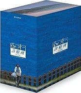 Dr. Koto Clinic 2006 DVD-BOX [Normal Edition]