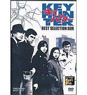 Ky Hunter Best Selection BOX [Limited Edition]