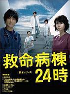 Lifesaving ward 24 o'clock 4th series DVD-BOX