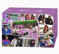 Sakura's Letter ~ AKB48 Graduation Story of Each ~ DVD Box [Luxury Edition]