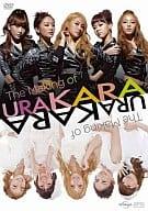 Kara / Making of URAKARA