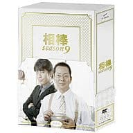 Aibo Season 9 DVD-Box II