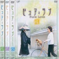 Pure Love全4卷SET