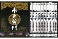 Mito Koumon DVD-Box, Part 10