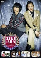 Zuki ☆ Ara ~ Don't think. Just feel ~ Mission cleared?