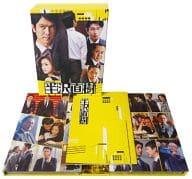 Naoki Hanzawa - Director's Cut - DVD-BOX [Regular Version]