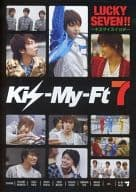 Kis-My-Ft7 LUCKY SEVEN! ~ Kis-My Switch ~