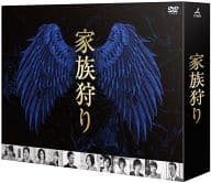 Family hunt Director's cut complete version DVD-BOX