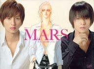 Drama series MARS - I just love you - DVD-BOX