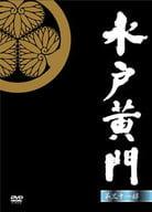 水戶黃色門口第 31 部 DVD-BOX