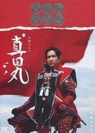 Sanada Maru full version 壱集 [regular version]