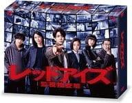 Red Eye's surveillance team DVD-BOX