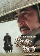 賞金獵人DVD