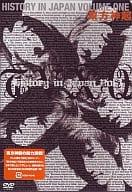 TOHOSHINKI / HISTORY of JAPAN vol. 1