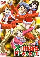 Omnibus / HAPPY ☆ LESSON DJ DVD2X' mas Present