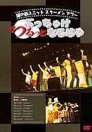 STA ☆ MEN / Butcha! Tsurutsuru Nui Haya