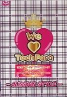 Omnibus / We Love Technopala Mission Style